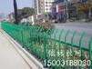 吉林1.2米高绿色喷塑市政园林绿化带围栏网厂家直销