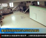 杜绝燃烧-低温磁化炉相关内容图片