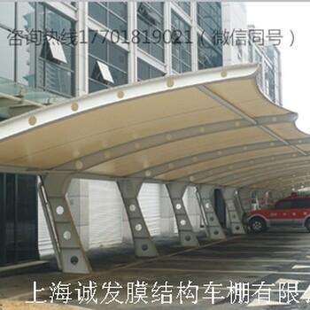 上海诚发膜结构工程有限公司商业街膜结构张拉棚收费站棚