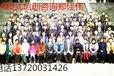 福州PPP合同中社会资本方的绩效监测与质量控制培训咨询郑佳伟