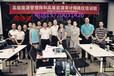 北京2016年9月22—26日合同能源管理emc能源管理师能源审计师培训