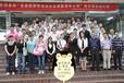 深圳2016年9月21-25日能源管理师培训能源审计师培训报名咨询郑佳伟