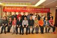 關于北京舉辦全國高級能源管理人員和高級能源審計人員崗位培訓班的通知