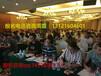 山东省PPP模式政府和社会资本合作培训通知