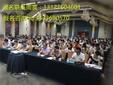 关于深圳举办棚改造资金筹集住房保障租赁补贴政府购买服务政策解读培训班的通知图片