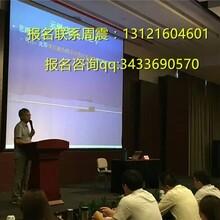 王守清老师政府与社会资本合作PPP培训开课通知