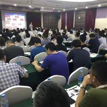 關于舉辦《建設工程企業資質管理制度改革方案》培訓班的通知