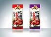 北京高温蒸煮包装生产定做公司