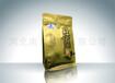 石家庄茶叶包装袋印刷定制公司