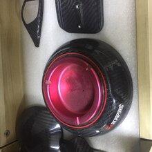 碳纤维烟灰缸图片