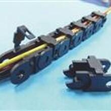 GUY-2轨道式线扣组-K.Y.电子电脑塑胶五金零件
