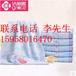北京洁丽雅毛巾总代理商