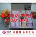 浙江洁丽雅股份有限公司《159-5801-6470》