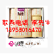 江苏洁丽雅毛巾总代理商《159-5801-6470》