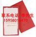黑龙江洁丽雅毛巾总代理商《159-5801-6470》