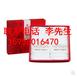上海洁丽雅毛巾总代理商《159-5801-6470》