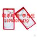 广东洁丽雅毛巾总代理商《159-5801-6470》