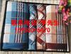 上海洁丽雅毛巾总代理商