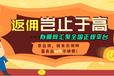 江苏新沿海白银保证金计算方式
