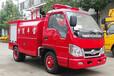 新疆阿克苏需要的多功能消防洒水车厂家有售