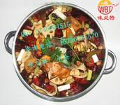 哪有麻辣香锅技术培训学习干锅技术正宗烤鱼培训图片