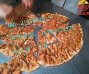 重庆哪有酱香饼技术培训学习正宗肠粉、手抓饼技术图片