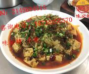 重庆小面学习重庆小面培训厨师培训特色小面培训加盟图片