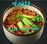 重庆小面培训专业特色面食培训早餐小面培训小面加盟图片