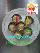 重庆包子培训包子早餐培训学校老面包子培训一对一