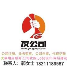 专业商标申请商标注册