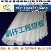 供应进口纯白色PTFE棒,雪白色PTFE铁氟龙棒,聚四氟乙烯挤出棒圆棒价格