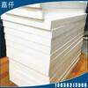 ertalytetx板热塑工程塑胶ERTALYTE棒PET-P圆棒广东销售商