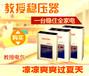 家用交流稳压器器220V各种规格型号厂家批发直销