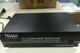 广州厂价直销润普TK-832数字集团电话系统,上门维修
