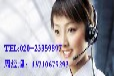 白云区安装一套40分机的电话交换机需要多少钱