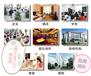 广州宾馆集团电话安装