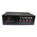 冰河电子科技TX16128数字集团电话交换机