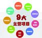 程控电话交换机广州公司销售、安装、售后