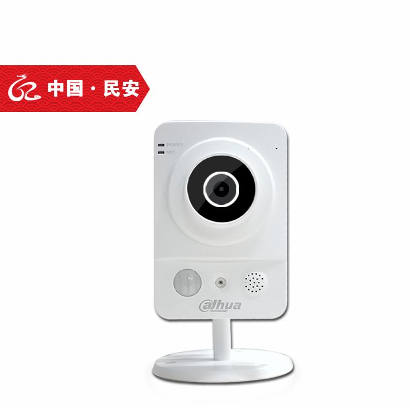 【高清网络摄像头无线wifi手机远程监控夜间红外720p