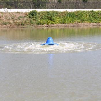 卷浪式曝气增氧机涌浪扬水式增氧机造浪式叶轮增氧机推浪式