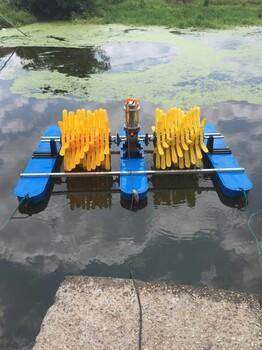专业生供应YC-1.5KW水车式增氧机塑料叶轮不锈钢支架