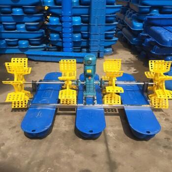 YC0.75KW/1.5KW虾蟹塘养殖增氧水车式增氧机