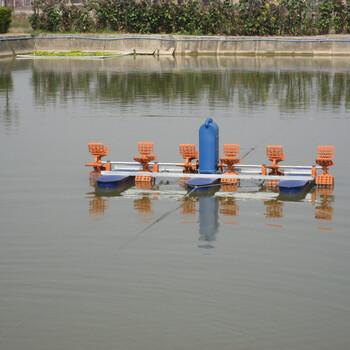 两叶四叶轮六叶轮水车式增氧机增氧泵