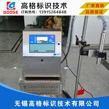 铝型材专用喷码机在覆膜机上喷码解决因切膜停顿造成的喷印次品高格供
