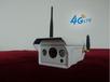 无线插卡监控摄像系统
