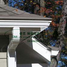 房屋檐沟材质檐沟规格成品天沟厂家图片