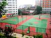 青岛鸿翌轩——塑胶篮球场的12点特性
