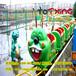 儿童青虫滑车新型广场游乐设施假期畅快玩青虫滑车轨道滑行