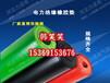贵州省贵阳市云岩区哪里有卖黑色绝缘橡胶垫