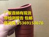 福建电厂专用红色绝缘胶皮_红色绝缘胶皮厚度